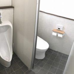 広島市安佐北区可部のT様作業場 のトイレの改修事例